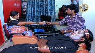 Azhagi Promo 01-08-2013 Upcoming Episodes 05-08-2013 To 09-08-2013