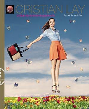 Général Book Cristian Lay 2016