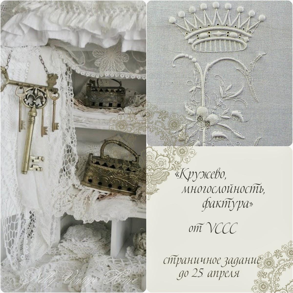 http://vintagecafecard.blogspot.ru/2014/03/blog-post_26.html