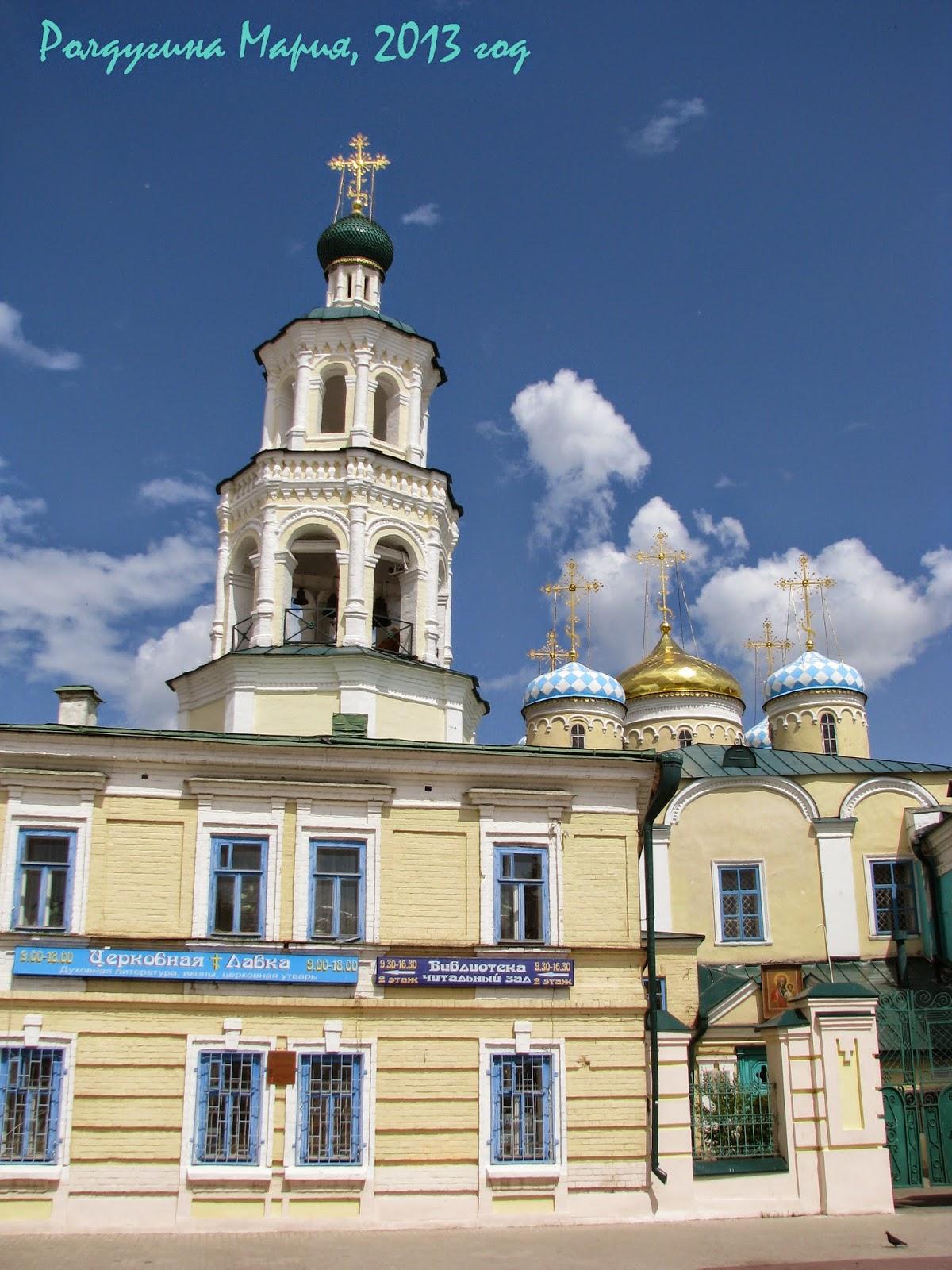 Никольский Собор Казань фото
