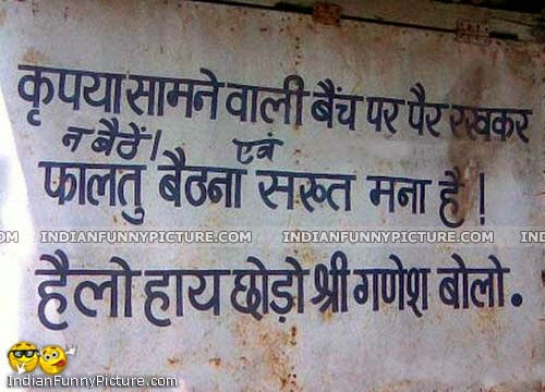 adult hindi shayari