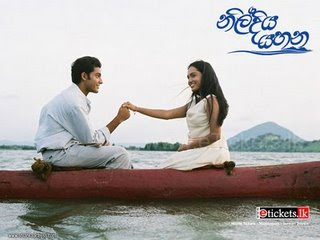 Nil Diya Yahana 2009 Sinhala Movie Watch Online