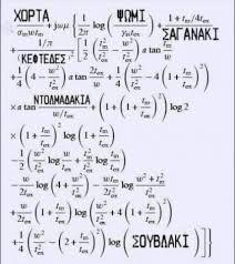 apodixi1