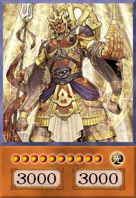 YU GI OH CARDS-6 (same size) Same Size