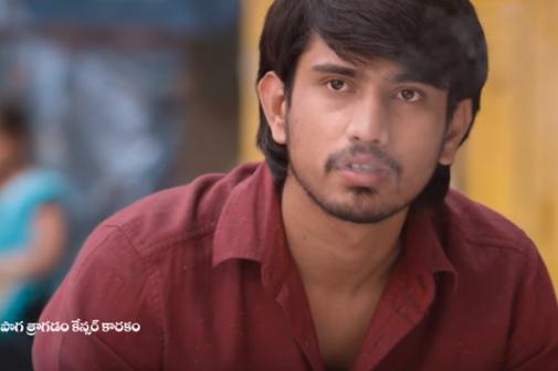 Kumari 21F (2015) Telugu Movie DVDscr 700mb HD