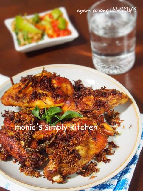 ayam goreng laos lengkuas padang