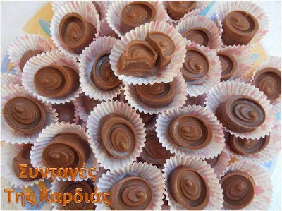 Σοκολατάκια με κρέμα Khalua