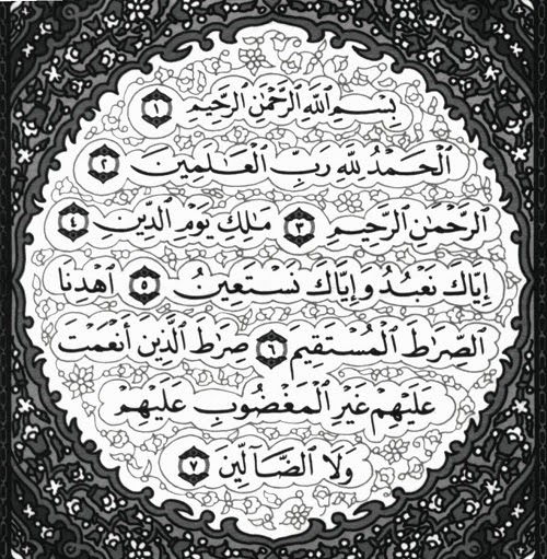 Nabil Abdul