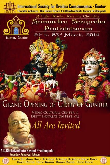 ISKCON Guntur, Inauguration, vedic cultural center