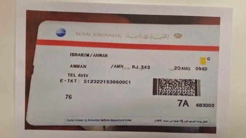 Padan Anwar diam blogger pro UMNO dedah dia ke Israel