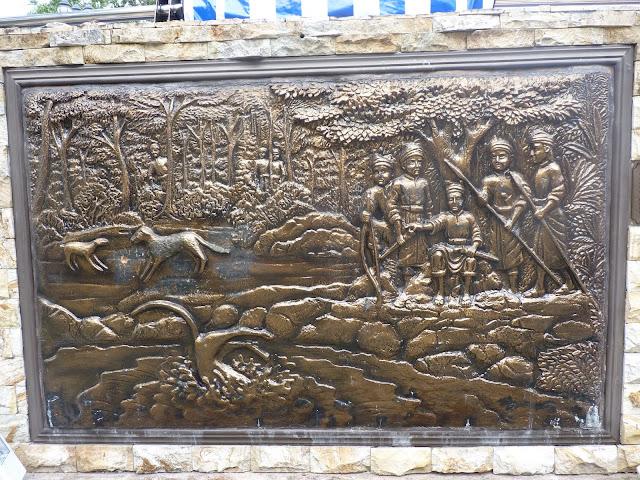 Origen de Malaca