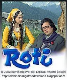 Roti 1974 - Rajesh Khanna