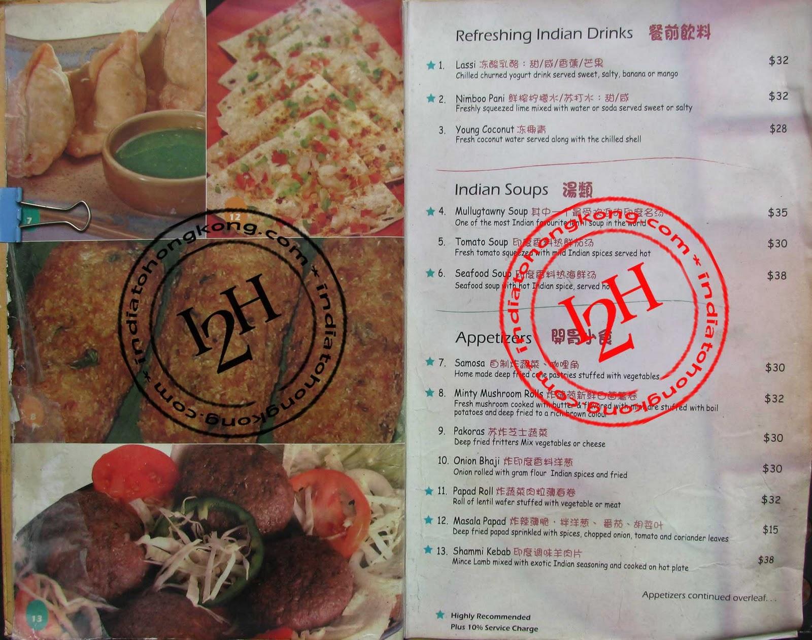 HKNRI: November 2011