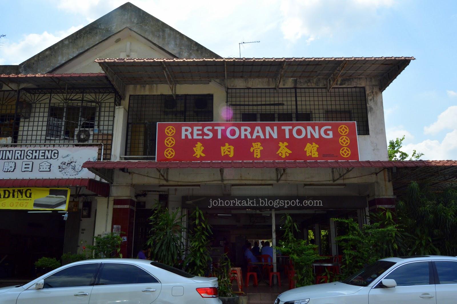 Restoran tong in skudai johor bahru jb jk1166 johor for Chinese furniture johor bahru