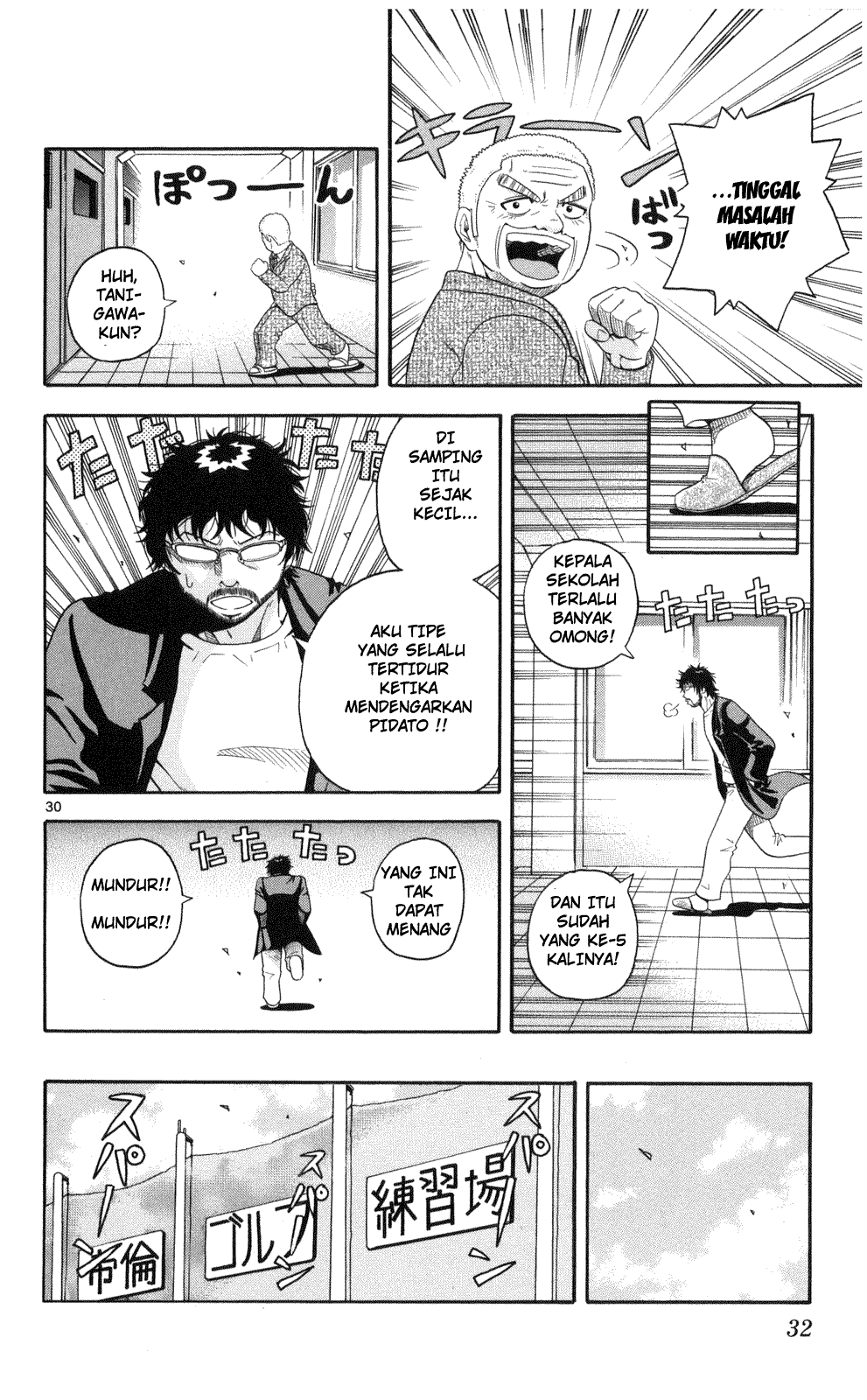 Komik king golf 001 - chapter 1 2 Indonesia king golf 001 - chapter 1 Terbaru 30|Baca Manga Komik Indonesia|