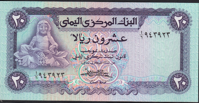 Yemen Arab Republic 20 rials 1985 P# 19