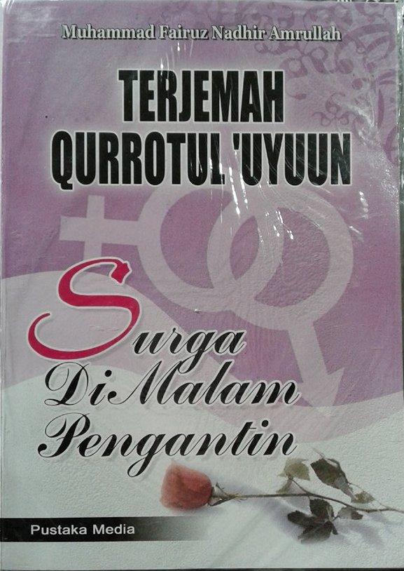 Terjemah Qurrotul 'Uyuun