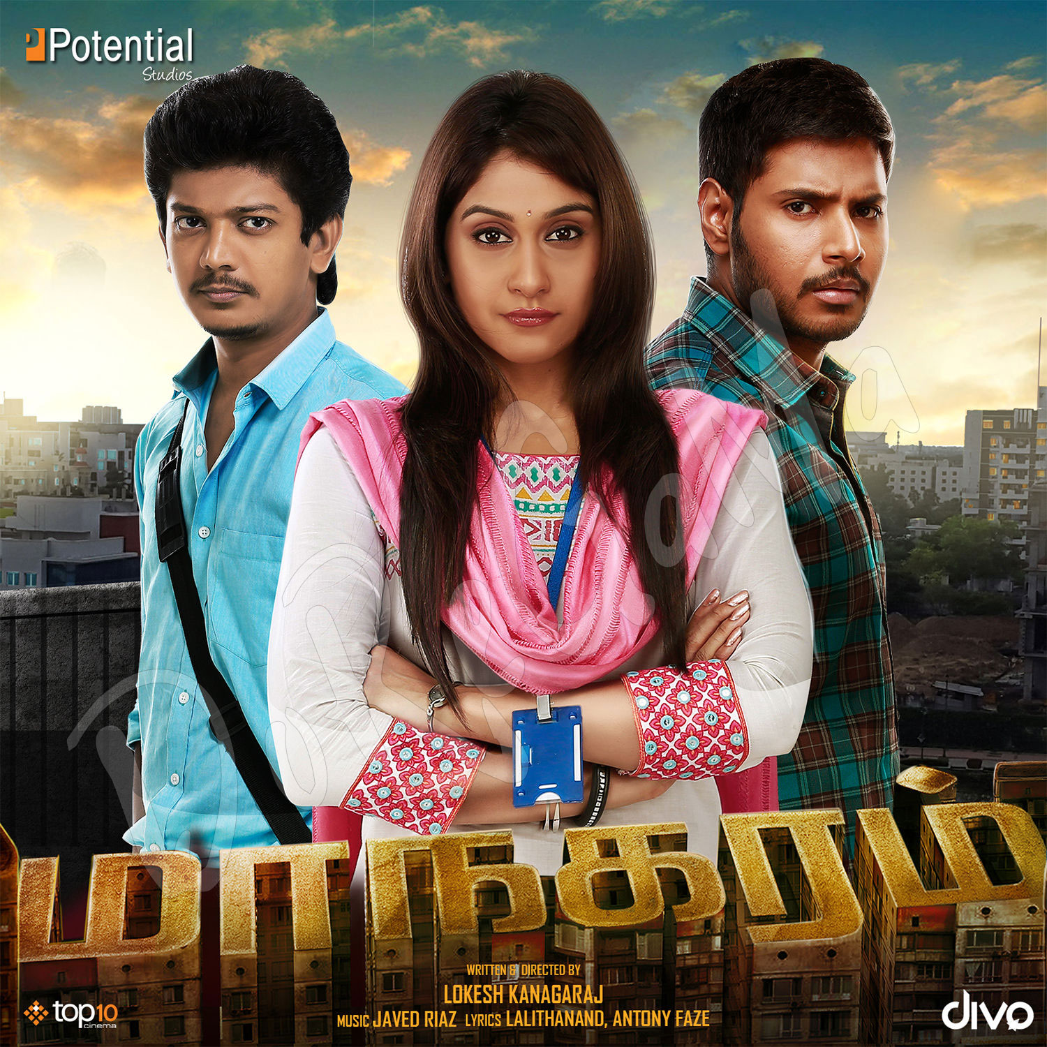 Maanagaram-2016-CD-Front-Cover-Poster-wallpaper