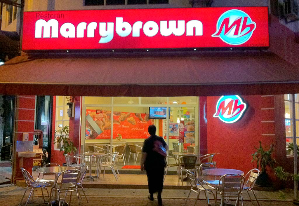 "kfc vs marrybrown Kfc marketing plan 1 what is in a marketing plan the marketing plan will cover the rationale for the business, it""s unique differentiation, which the principals believe is not only right."