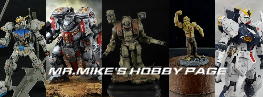 Mr. Mike's Hobby Page