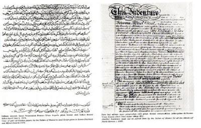 perjanjian 1878