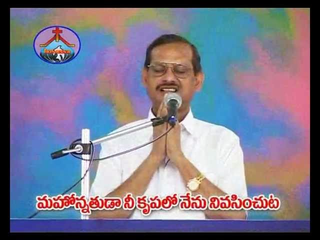 "Videos of telugu melodies of yesanna bing.com/videos 9:23 Bro. Yesanna Testimony Part 3/4 (Hosanna Ministries) YouTube 9:30 Bro. Yesanna Testimony Part 1/4 (Hosanna Ministries) YouTube 6:58HD SarvaYugamulalo Sajevudavu || John Wesley || AP Christian ... YouTube 10:00 Bro.Yesanna Testimony Part 4/4 (Hosanna Ministries) YouTube See more videos of telugu melodies of yesanna Bro. Yesanna Songs - New Jersey Indian Christian … uecf.net/songs/yesanna.htm Bro. Yesanna Songs Bro. Yesanna's Testimony ... Hosanna Joyful Songs: ... UECF.NET is a popular Christian website and a gateway to Telugu Christian Songs, ... Holiness - Telugu message by Bro. Yesanna - YouTube www.youtube.com/watch?v=o8nwrew1_ZM By suresh pittala · 13 min · 12,098 views · Added 01-11-2011 The importance of the holiness as an individual and in the ministry of GOD is explained here. TELUGU CHRISTIAN SONGS - BRO YESANNA -NEE … www.youtube.com/watch?v=b4AIeGlbVSs By TELUGU CHRISTIAN HITS · 7 min · 57,613 views · Added 07-03-2010 TELUGU CHRISTIAN SONGS - BRO YESANNA -NEE KRUPA NITHYAMUNDUNU. Telugu Christian Songs - Collection of Telugu Christian … www.uecf.net/songs/songs.htm United Evangelical Christian Fellowship(UECF) is a Popular Indian Christian Website and a gateway to Bible resources like telugu, hindi, tamil & malayalam audio ... Yesanna telugu christian songs free download mp3 in Hyderabad hyderabad.quikr.com/yesanna-telugu-christian-songs-free-download... ""yesanna telugu christian songs free download mp3"" ... Select a category below that matches your search for ""yesanna telugu ... portal which is a collection of telugu ... Hosanna - Vol 10 Songs - Telugu Movie Songs - Raaga… www.raaga.com/channels/telugu/album/AD001083.html Hosanna - Vol 10 Telugu devotional_christianity songs. Music composed by Selvam. Telugu Christian Songs: Bro.Yesanna Hits(Hosanna … christiansongstelugu.blogspot.in/2011/08/broyesanna-hitshosanna... Download Telugu & English Christian Songs,Videos,Messages,eBooks,Articles etc ... Bro.Yesanna Hits(Hosanna Ministries)-1 Album:Hosanna(various) Artist:Bro.Yesanna. Yesanna Karunamayudu Telugu Mp3 Songs Free … www.jesuschristsongs.com/2012/10/yesanna-karunamayudu-telugu-mp3... Yesanna Karunamayudu Telugu Mp3 Somgs Download Here: 01 HALLELUYA NAPRANAMU.mp3 - Download 02 HALLELUYA.mp3 - Download 03 NEE … Telugu 70 Melodies - stud 
