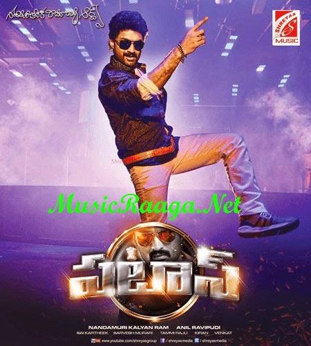 Pataas Telugu Mp3 Songs Download