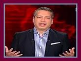 بــرنــامـج  الحياة اليوم مع تامر أمين حــلقة الأربعاء 22-3-2017
