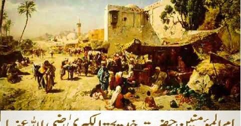 short biography of prophet muhammad pdf