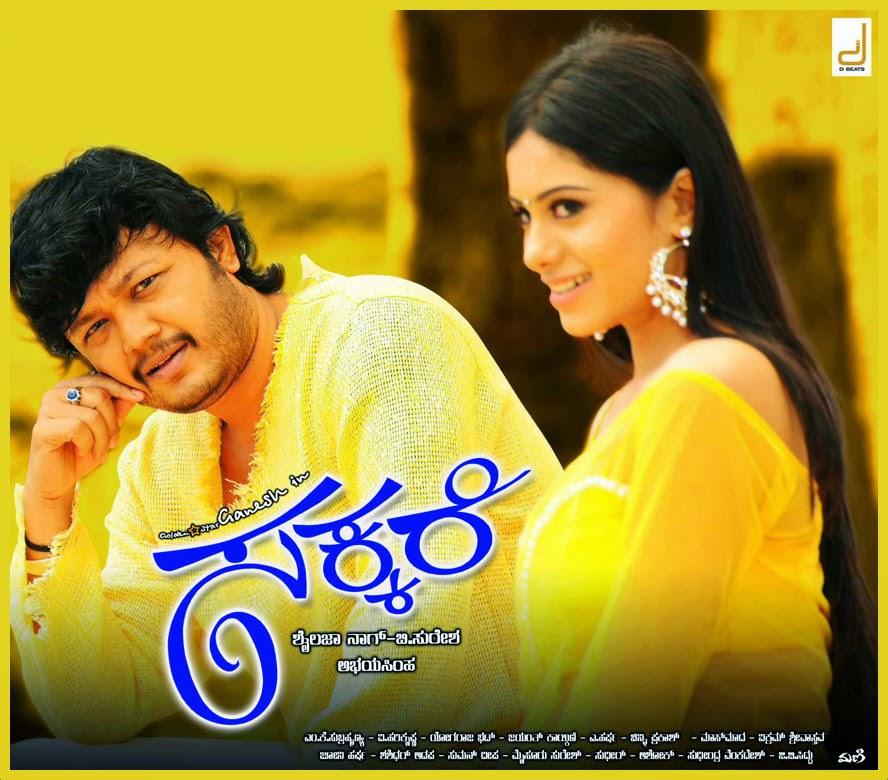 Top 20 Kannada Songs Online New 10 Kannada Movie Songs