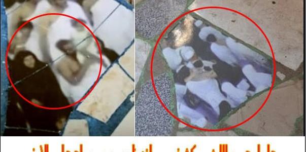 الكشف عن  سر لغز ظهور صور حجاج على الارض في بعض المنازل ومن هم الاشخاص الموجده بتلك الصور !!
