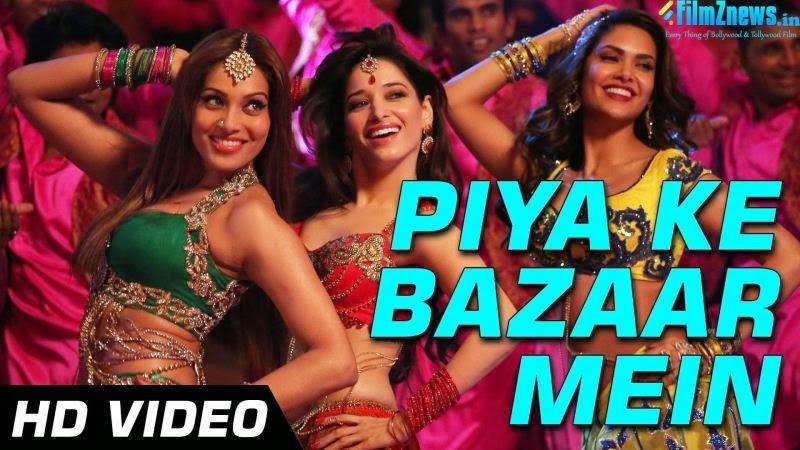 Piya Ke Bazaar Mein Lyrics from Humshakals (2014)