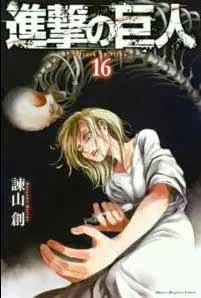 Shingeki no Kyojin Manga Tomo 16