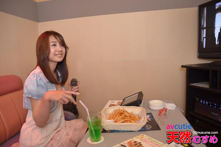 [Uncensored] 070613_01 – Aya Mizumoto