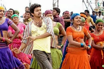 VIJAY SONG SEQUENCE IN VETTAIKARAN