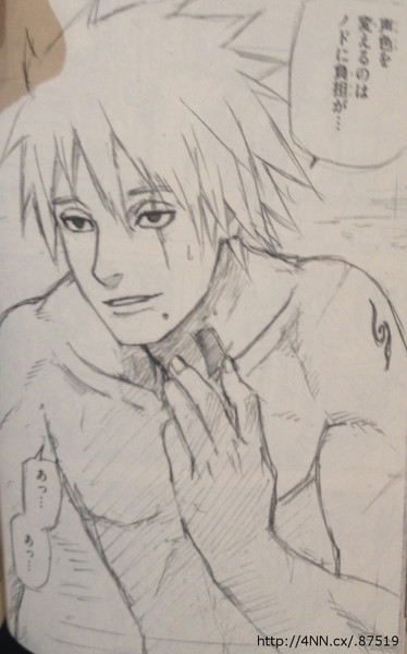 hatake-kakashi-face-revealed