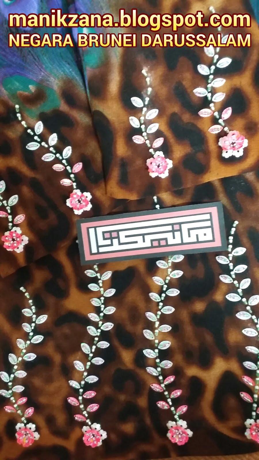Lalang & Bunga