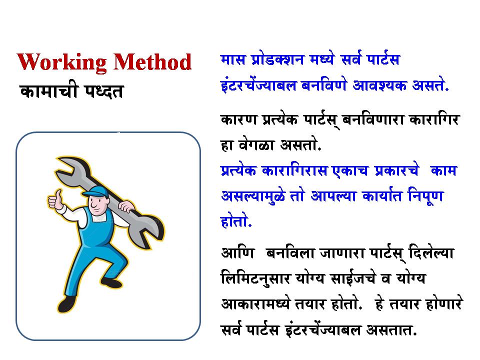 limit fit tolerance chart pdf