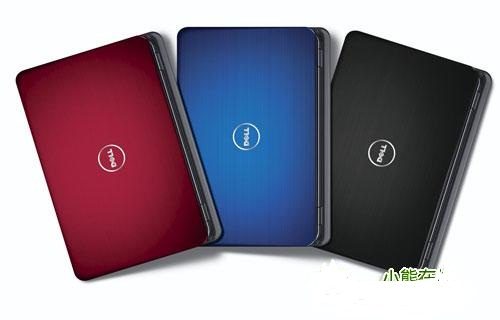 dell inspiron m5010 drivers windows 7 free