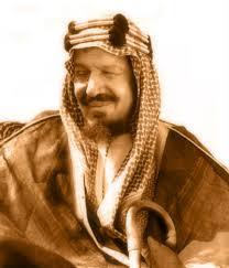 آل سعود من  محمد بن سعود إلي الملك عبدالعزيز