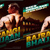 Upcoming Indian Drama Film Bajrangi Bhaijaan Wallpapers