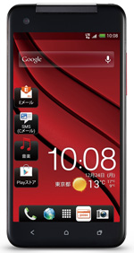 HTC J Butterfly To Hit Japan On December 10th