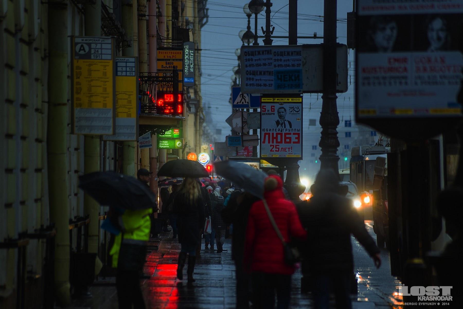 Street of Saint Petersburg
