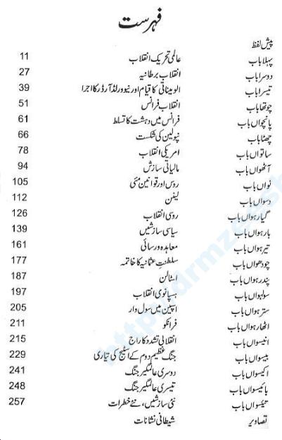 Jango K Saudagar pdf book