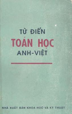 Từ điển Toán học Anh Việt - Phan Đức Chính