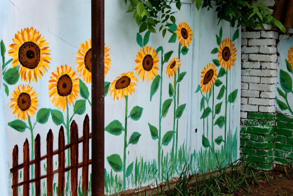 Что нарисовать на заборе своими руками 72