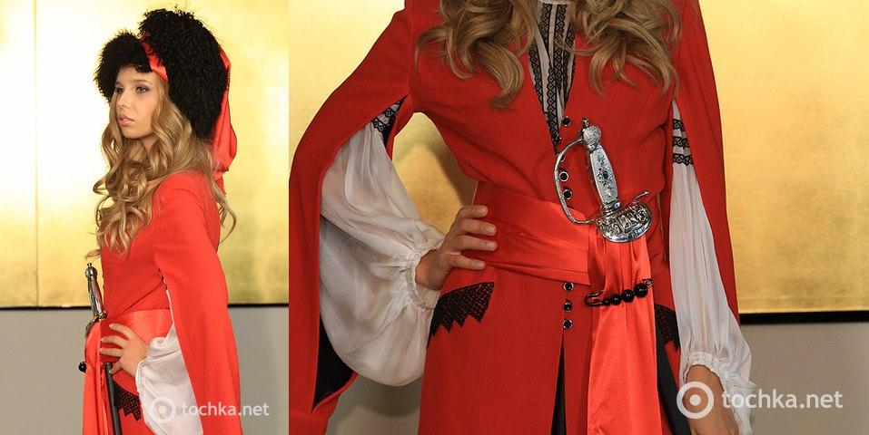 Miss Universe Ukraine 2012 Anastasia Chernova in National Costume