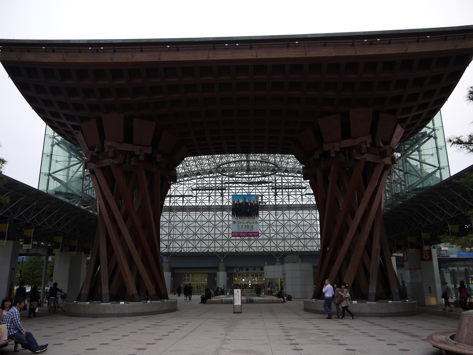 how to buy kyoto one day pass