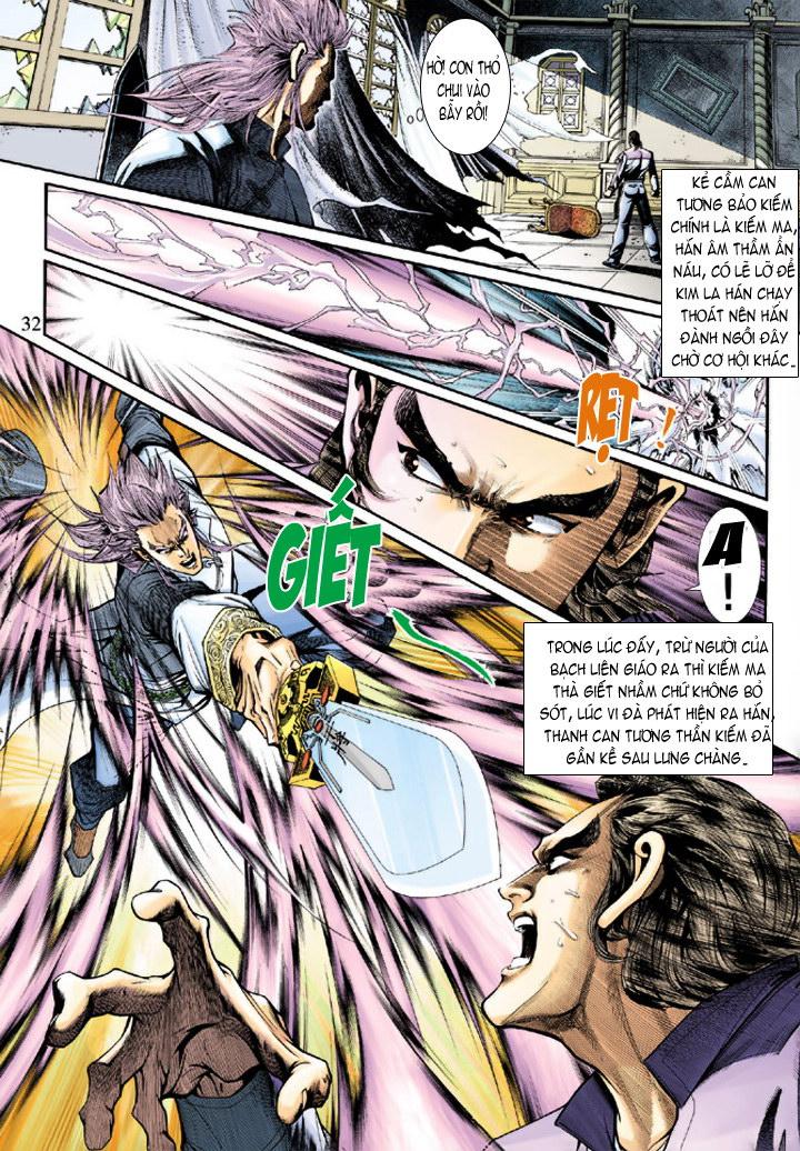 Tân Tác Long Hổ Môn chap 204 - Trang 29