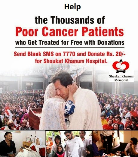 Donate To SK Cancer Hospital